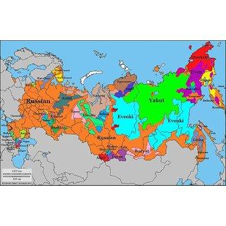 Russia Languages Flex 48 X 36 inchs