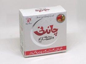 Chandani Skin Whiening Cream, Pack Of  1 30gm