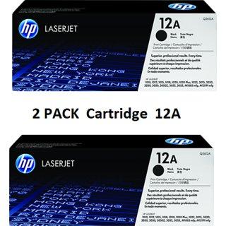HP 12A 2-pack Black Original LaserJet Toner Cartridges Q2612A