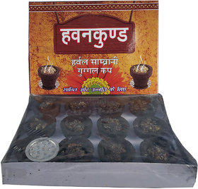 De-Ultimate (Pack Of 3) Hawankund Herbal Sambrani Guggal Dhoop 12 cup along with holder for pooja Use,Spiritual purposes