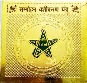 Shri Sammohan Vashikaran Yantra