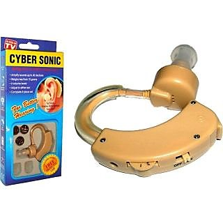 Brand New Cyber Sonic Hearing Sound Enhancer Ear Machine Aid For Hearing Problem