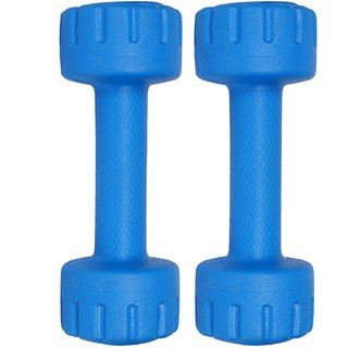 Dee Mannequin PVC Dumbbell 1kg pair ( 1kgx2 pc)