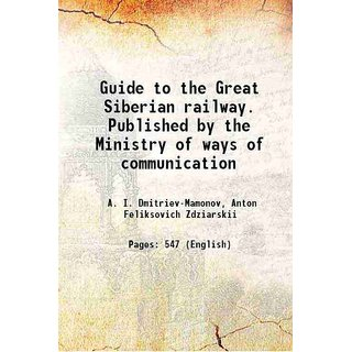 Guide to the Great Siberian railway. Published by the Ministry of ways of communication 1900 [Hardcover]