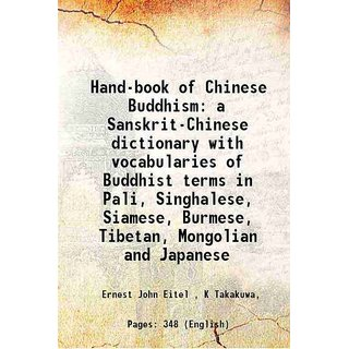 Hand-book of Chinese Buddhism a Sanskrit-Chinese dictionary with vocabularies of Buddhist terms in Pali, Singhalese, Siamese, Burmese, Tibetan, Mongolian and Japanese 1904 [Hardcover]