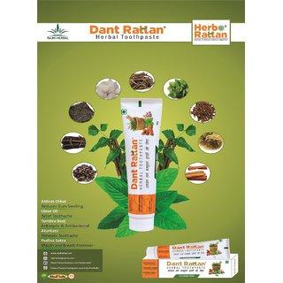 Dant Rattan Herbal Toothpaste
