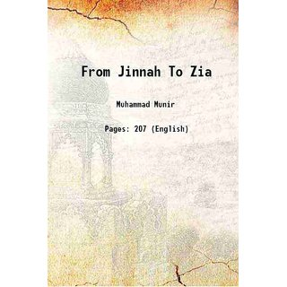 From Jinnah To Zia 1901