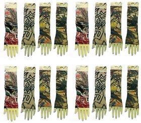 (2 pair) Multicolour Arm Sleeve