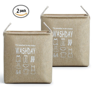 Smile Mom Storage/Laundry (Set of 2) Basket Bag, Foldable Organizer for Home, Office, Bedroom, Closet, Toys (Beige)