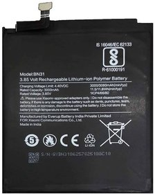 Snaptic Li Ion Polymer Replacement Battery for Y1