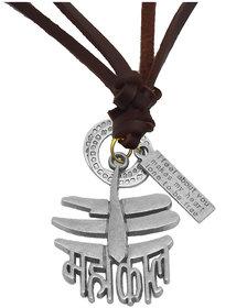 Men Style Religious Jewelry Rock Shiv Mahadev Mahakal Silver Brown  Bronze Leather Necklace Pendant