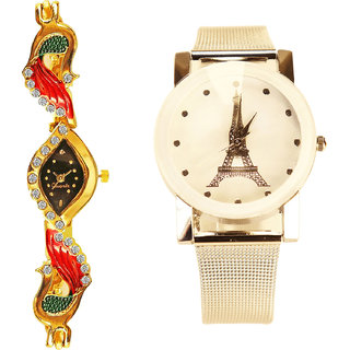 Neutron Contemporary Fashion Peacock And Paris Eiffel Tower Analogue Gold And Silver Color Girls And Women Watch - G117-G191 (Combo Of  2 )