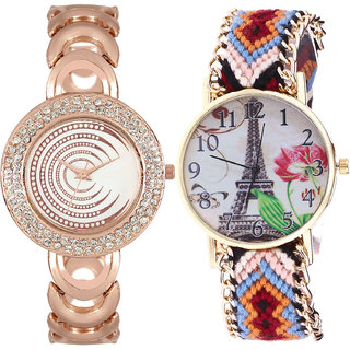 Neutron Contemporary Professional  Analogue Gold And Multi Color Color Girls And Women Watch - Gl202-G151 (Combo Of  2 )